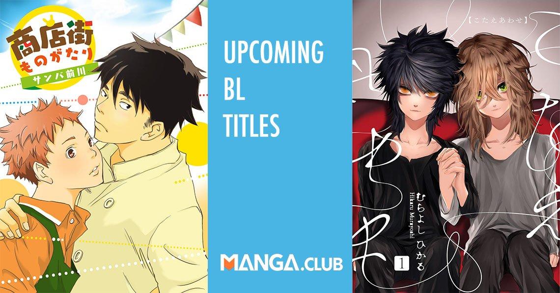 MANGA.CLUB blog