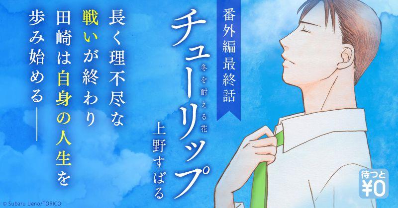 キャンペーン・特集-6