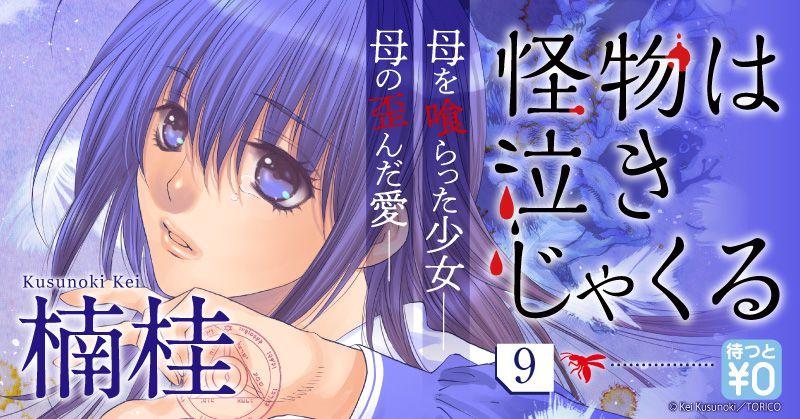 キャンペーン・特集-5