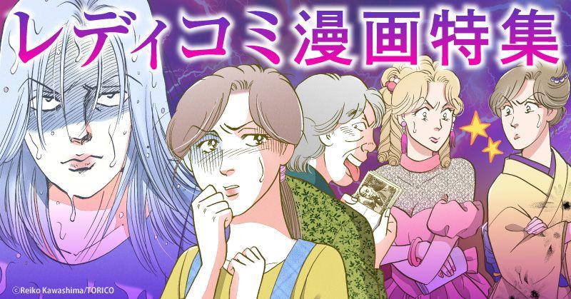 スキマ | 全巻無料漫画が32,000冊以上読み放題!