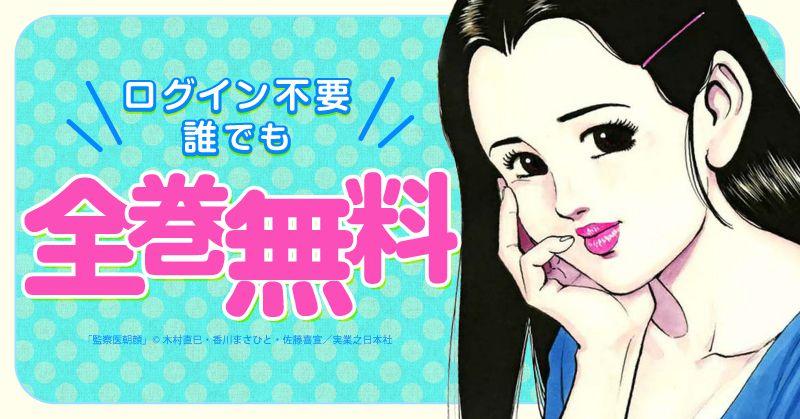 キャンペーン・特集-0