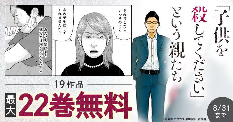 キャンペーン・特集-4